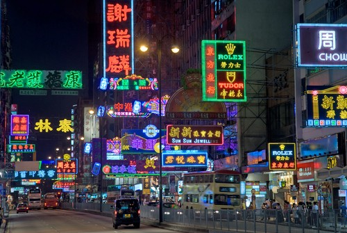 shoppen Hong Kong