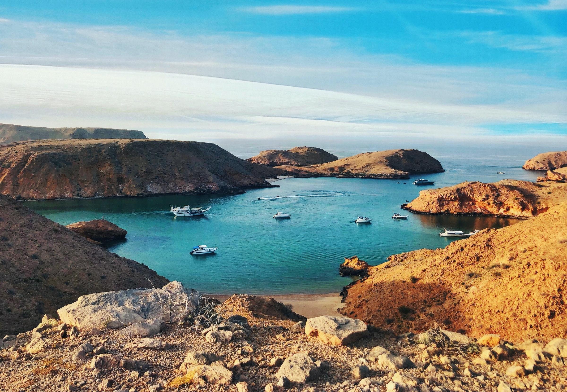 Het ruige landschap van Oman