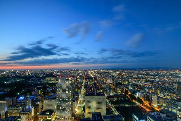 Sapporo, Hokkaido, 25 grootste eilanden ter wereld