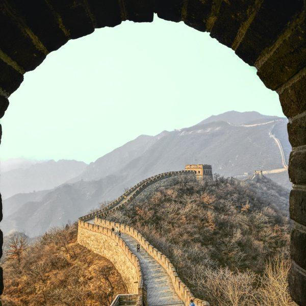 China | Het 4e grootste land ter wereld