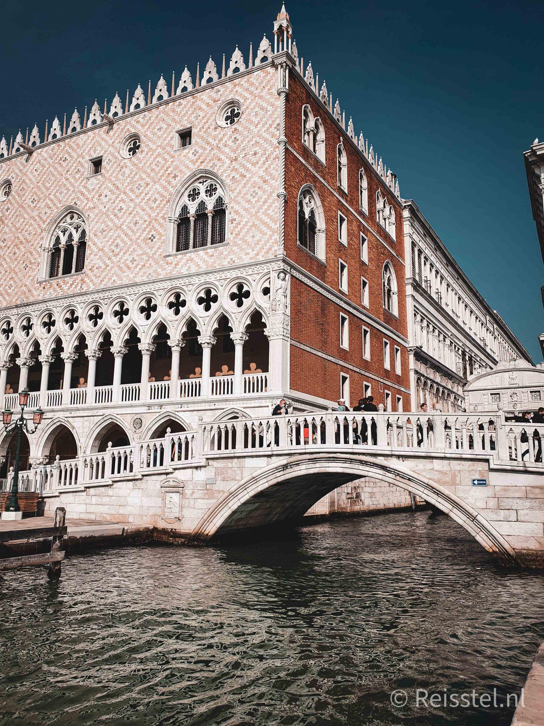 Citytrip Venetië dogepaleis - Palazzo Ducale