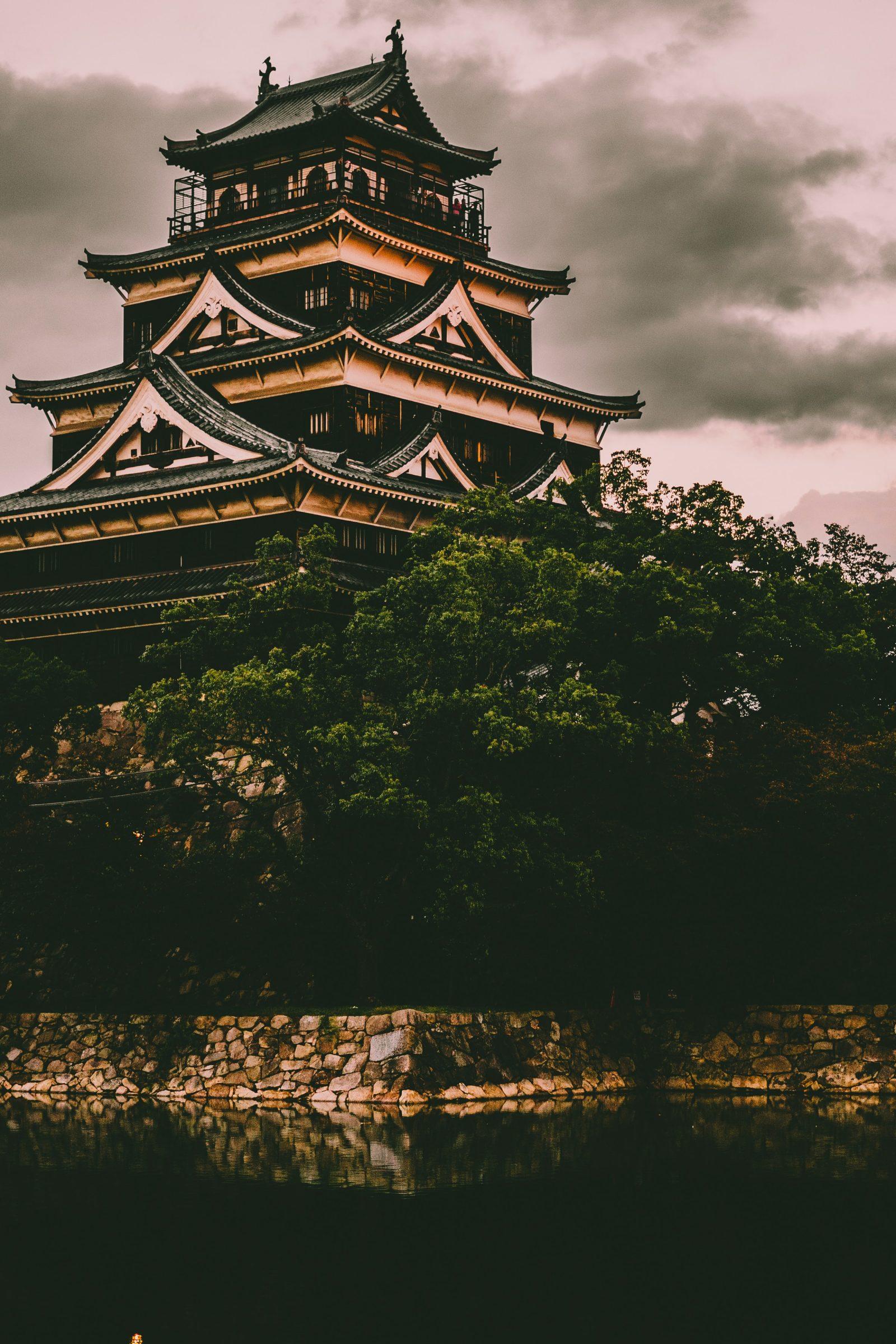 Hiroshima   Reisgids Japan