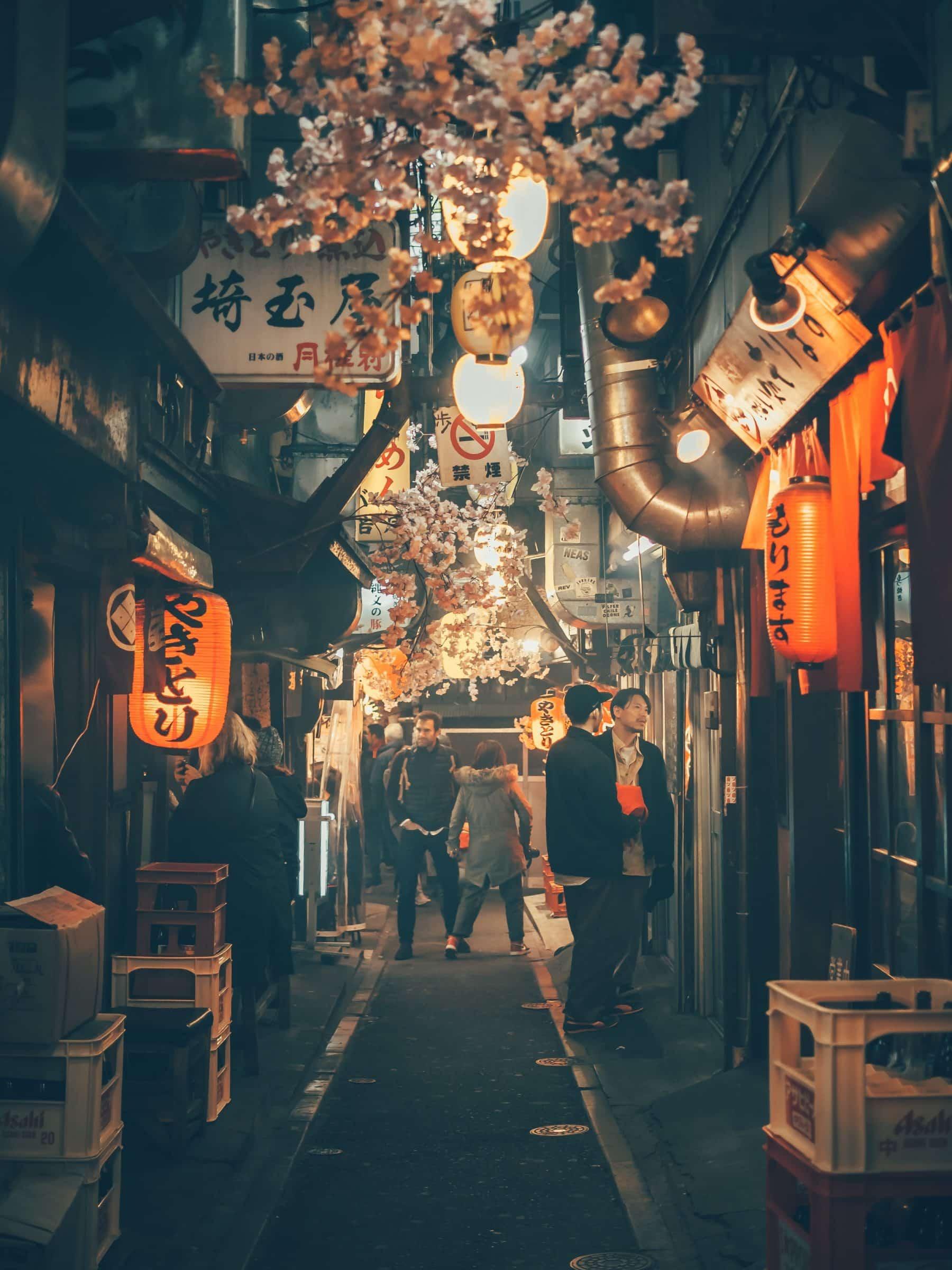 Golden Gai | Tokio