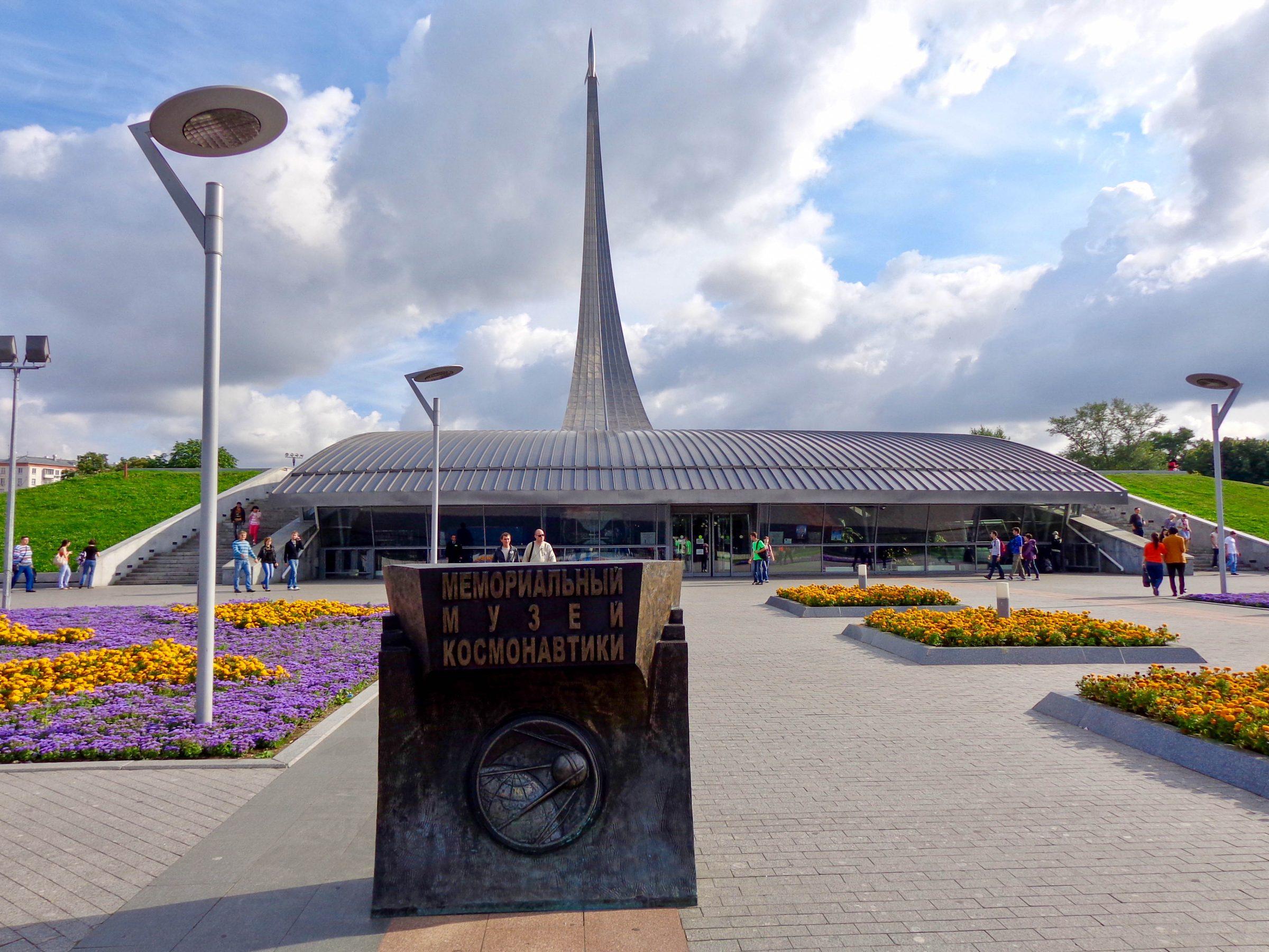 Museum of Cosmonauts met op de achtergrond het monument van de ruimteveroveraars, Prospekt Mira, Moskou