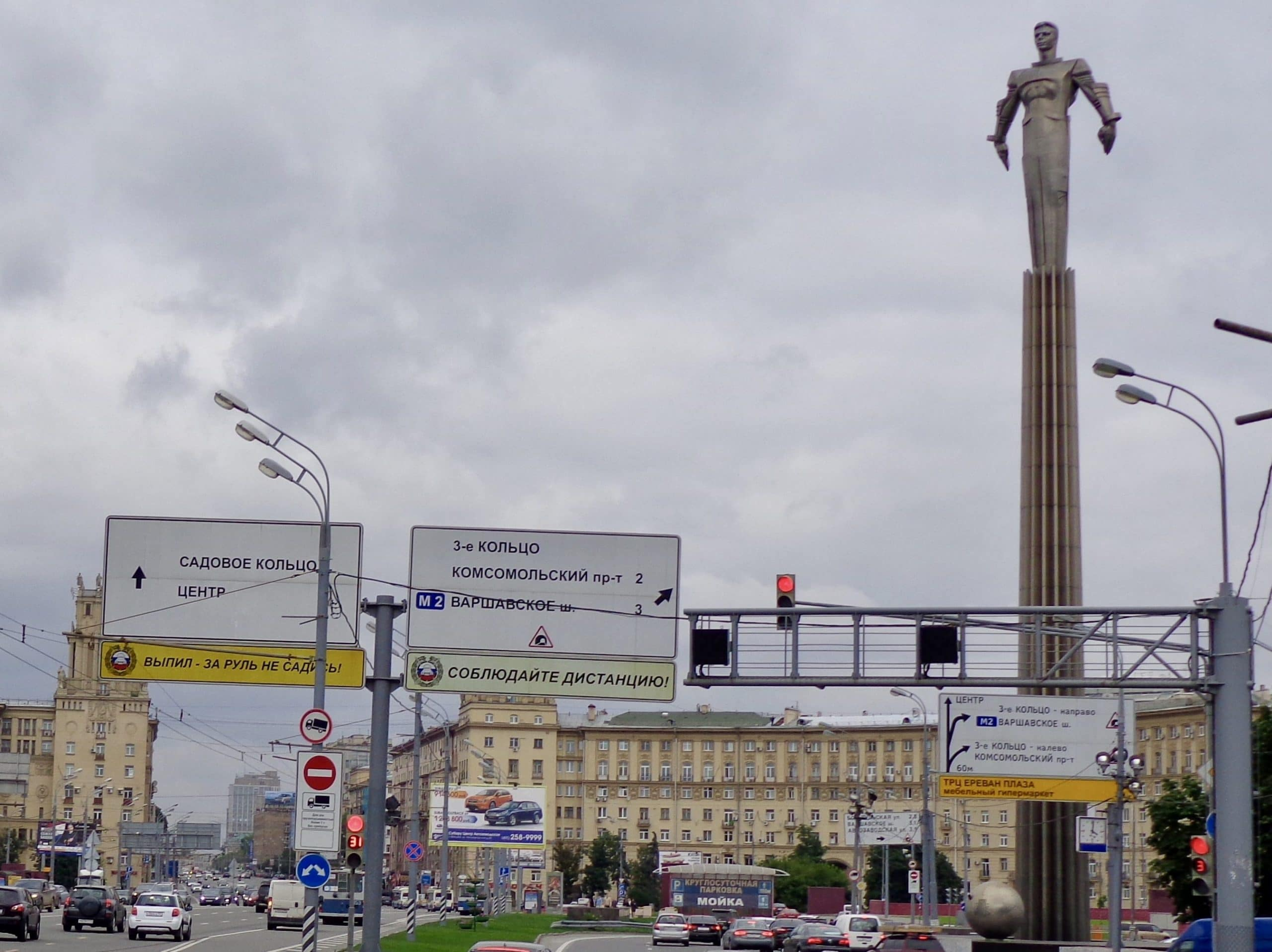 Het 42,5 meter hoge standbeeld van Yuri Gagarin, Lenin prospect, Moskou