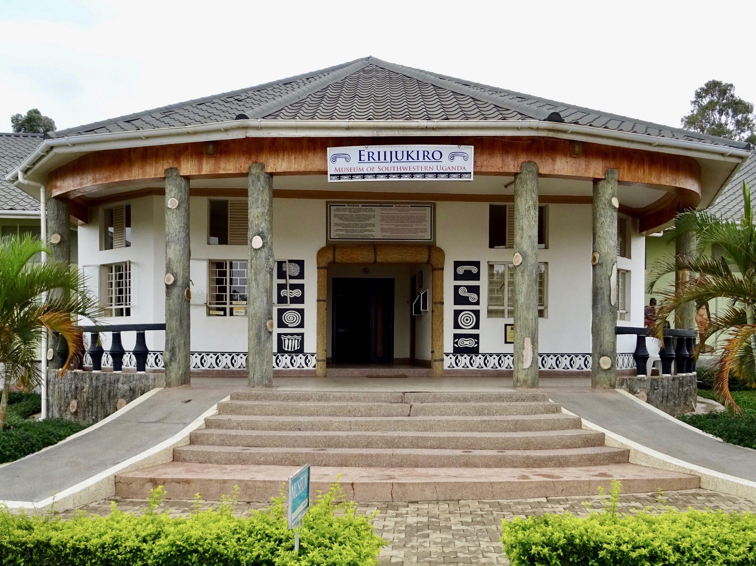 Het Eriijukiro museum in het Igongo Cultural Centre