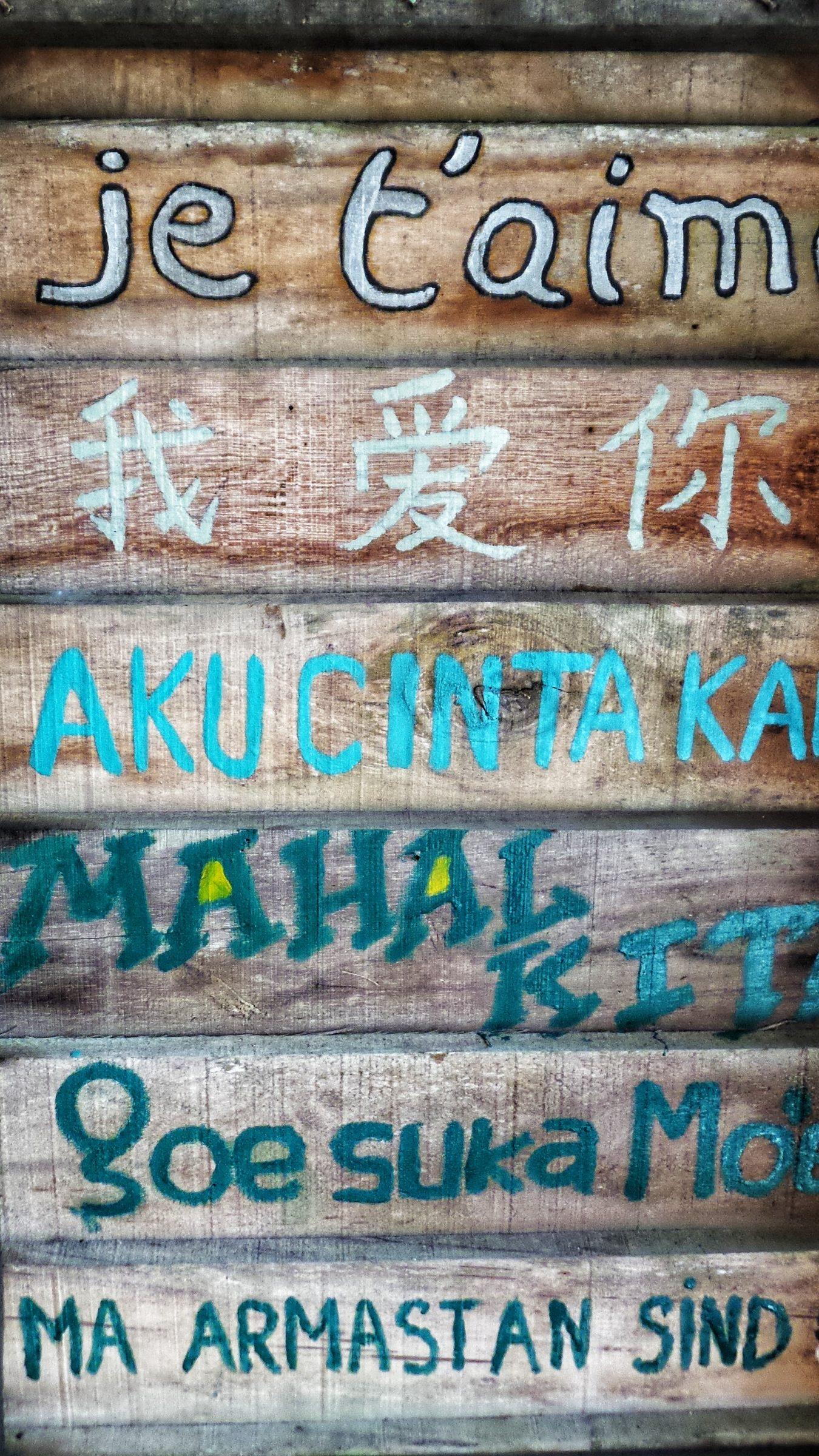 I love you - in verschillen talen